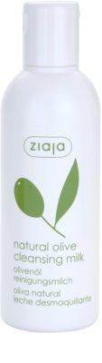 Ziaja Natural Olive очищуюче молочко з екстрактом оливи