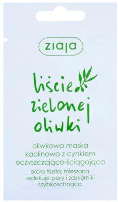 Ziaja Natural Olive каолінова маска для шкіри обличчя
