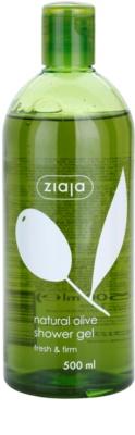 Ziaja Natural Olive душ гел  с екстракт от маслини