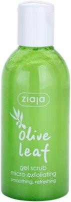 Ziaja Olive Leaf пилинг-гел