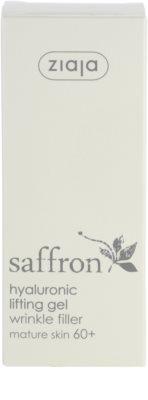 Ziaja Saffron Lifting-Gel 3