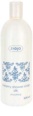 Ziaja Silk кремове мило для душу