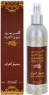 Al Haramain Dehnal Oudh osvěžovač vzduchu 250 ml