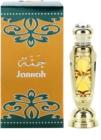 Al Haramain Jannnah парфумована олійка унісекс 12 мл
