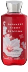 Bath & Body Works Japanese Cherry Blossom sprchový gel pro ženy 295 ml