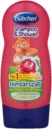 Bübchen Kids Shampoo And Shower Gel 2 in 1
