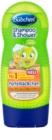 Bübchen Kids šampon a sprchový gel 2 v 1