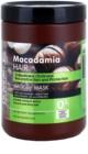 Dr. Santé Macadamia masca sub forma de crema pentru par deteriorat