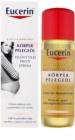 Eucerin pH5 олійка для тіла проти розтяжок