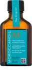 Moroccanoil Treatment lasni tretma za vse tipe las