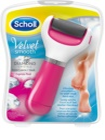 Scholl Velvet Smooth електрична пилочка для ніг