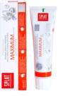 Splat Professional Maximum bioaktív fogpaszta a maximálisan friss leheletért és a fogzománc gyengéd fehérítésére