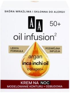 AA Cosmetics Oil Infusion2 Argan Inca Inchi 50+ regenerierende Nachtcreme mit remodellierendem Effekt