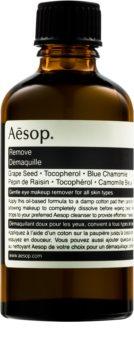 Aésop Skin Eye Make-up Remover  huile démaquillante et apaisante pour les yeux