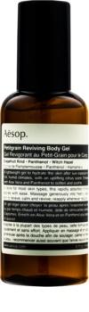 Aésop Body Petitgrain  gel regenerare dupa expunerea la soare