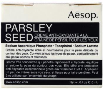 Aésop Skin Parsley Seed crème antioxydante yeux