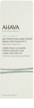 Ahava Time To Smooth pomlajevalna krema za roke proti pigmentnim madežem SPF15