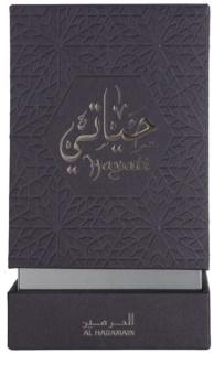 Al Haramain Hayati парфумована вода для жінок 12 мл