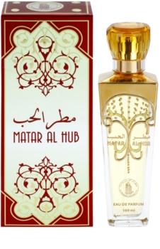 Al Haramain Matar Al Hub woda perfumowana unisex 100 ml