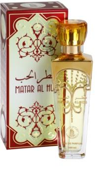 Al Haramain Matar Al Hub Eau de Parfum unissexo 100 ml