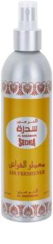 Al Haramain Sedra Σπρέι δωματίου 250 μλ