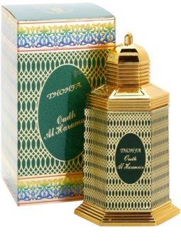 Al Haramain Thohfa Oudh Al Haramain Λιβάνι 50 γρ