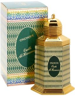 Al Haramain Thohfa Oudh Al Haramain tamaie 50 g