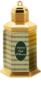 Al Haramain Thohfa Oudh Al Haramain encens 50 g