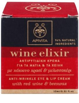 Apivita Wine Elixir Red Wine & Beeswax crema antirughe contorno occhi e labbra