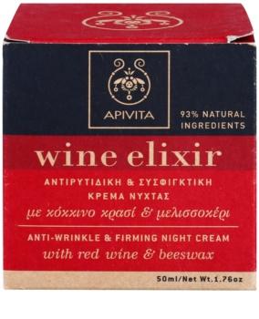 Apivita Wine Elixir Red Wine & Beeswax éjszakai feszesítő és ránctalanító krém