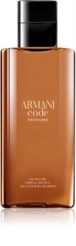 Armani Code Profumo Douchegel voor Mannen 200 ml