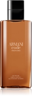 Armani Code Profumo Shower Gel for Men 200 ml