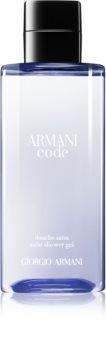 Armani Code Douchegel voor Vrouwen  200 ml