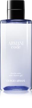 Armani Code sprchový gél pre ženy 200 ml