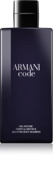 Armani Code sprchový gel pro muže 200 ml