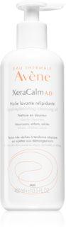 Avène XeraCalm A.D.  ulje za čišćenje koje koži vraća lipide
