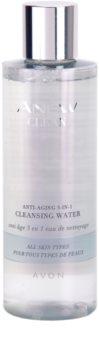 Avon Anew Clean очищуючий лосьйон проти зморшок 3в1