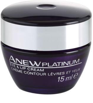 Avon Anew Platinum Crème  voor Oog en Lip Contouren