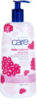 Avon Care хидратиращо мляко за тяло с лайка и овесени екстракти