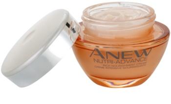 Avon Anew Nutri - Advance поживний крем