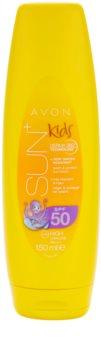 Avon Sun Kids водостійке молочко для засмаги SPF 50