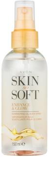 Avon Skin So Soft αστραφτερό λάδι για το σώμα