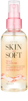 Avon Skin So Soft αργανέλαιο για το σώμα