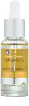 Avon True NutraEffects gyengéd arcolaj