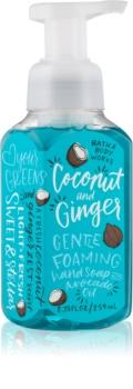 Bath & Body Works Coconut & Ginger mydło w piance do rąk