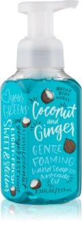 Bath & Body Works Coconut & Ginger Schaumseife zur Handpflege