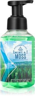 Bath & Body Works Mint & Moss hab szappan kézre