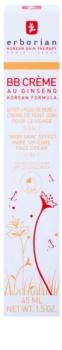 Erborian BB Cream tónovací krém pre dokonalý vzhľad pleti SPF 20 veľké balenie