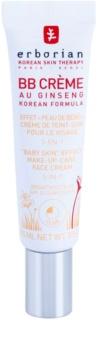 Erborian BB Cream тонуючий крем для ідеальної шкіри обличчя SPF 20 маленька упаковка