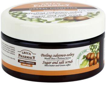 Green Pharmacy Body Care Shea Butter & Green Coffee цукрово-соляний пілінг